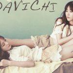Tiểu sử và sự nghiệp của các thành viên Davichi